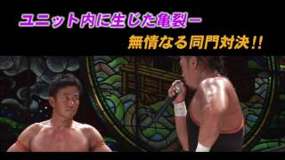「DRAGON GATE BATTLE of AUTUMN 2015」11/16 OUT!