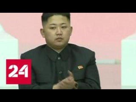"""Пхеньян пообещал ответить на санкции невиданными """"болью и страданием"""" - Россия 24"""