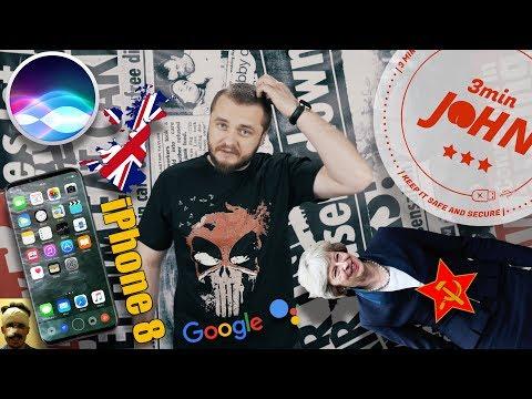 iPhone 8, UK Censorship