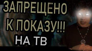 """ЗАПРЕЩЕННЫЙ К ПОКАЗУ ТАЙНЫЙ ЭПИЗОД ГАДАЛКИ!!!ПАРОДИЯ НА СЕРИАЛ """"ГАДАЛКА""""."""