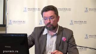 Библия Каноничность богодухновенность авторитет   лекция Андрея Десницкого