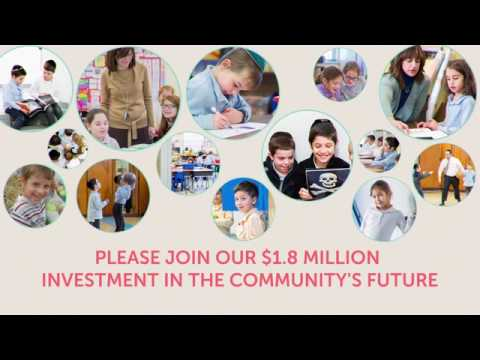 The Torah School of Greater Washington Campaign for the Future Trailer