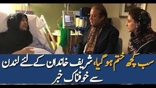 Begum Kulsoom Nawaz London Health News 20th June, 2018