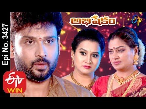 Abhishekam | 8th January 2020  | Full Episode No 3427 | ETV Telugu
