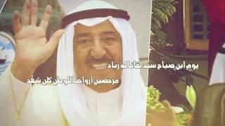 شيلة هل الوقفات | كلمات خالد الهوله | اداء ناصر الخميلي || شيلة عبسية