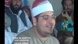 Download *Full-HQ* Yasir Sharqawi - Al Naml - Pakistan, 2009 -  ياسر الشرقاوي
