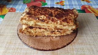 Нежный пирог, с хрустящей корочкой//пирог для ленивых