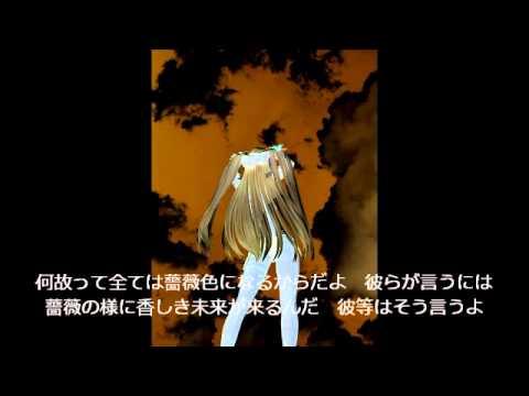 Nik Kershaw - Roses かなりえ~加減な意訳Ver.