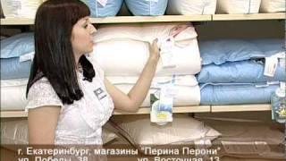 Заснул в Екатеринбурге - проснись в Риме!(, 2010-09-01T18:38:29.000Z)