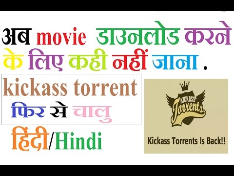 kickass torrent is back  2016 ...