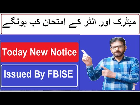 Latest News About Matric U0026 Inter Exams/FBISE New Schedule Of Matric And Inter Exam 2021