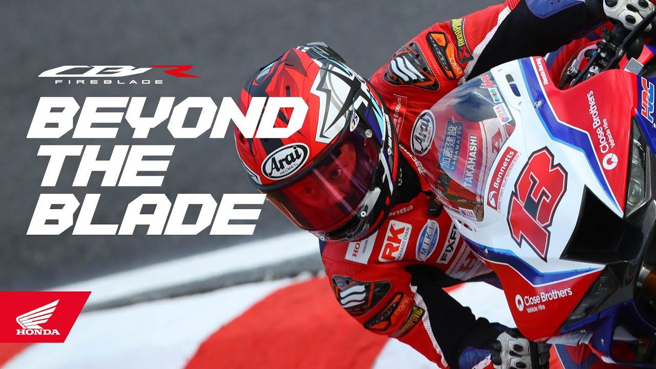 Download Honda Racing UK - Beyond the Blade - Episode 4