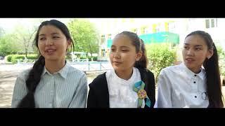 Казахстанский фильм Алқане қыздарАну кадевочки