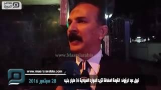 مصر العربية | نبيل عبد الرؤوف: القيمة المضافة تزيد الموارد السيادية 36 مليار جنيه