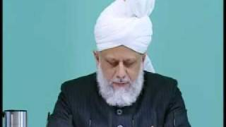 Friday Sermon: 12th March 2010 - Part 2 (Urdu)