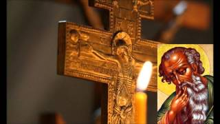 Святитель Иоанн Златоуст Настоящая жизнь время покаяния