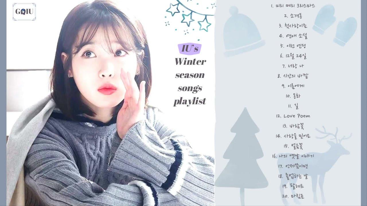 [재업로드/광고없는] 겨울 분위기랑 잘맞는 아이유 노래 모음 (IU's Winter season songs playlist)