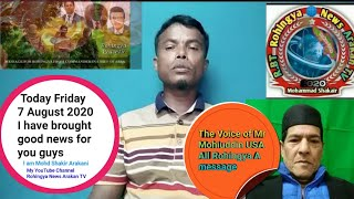 The Voice of Mr Mohiuddin USA All Rohingya A message for you guys 7 August 2020