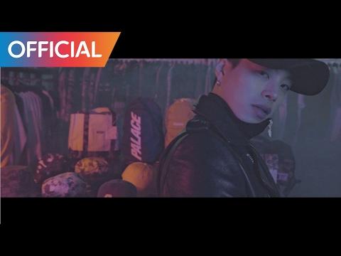 Don Mills (던밀스)  - Mr. Trap Hwang MV