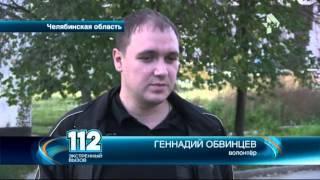 В Челябинске водитель маршрутки задушил девушку из-за отказа в сексе