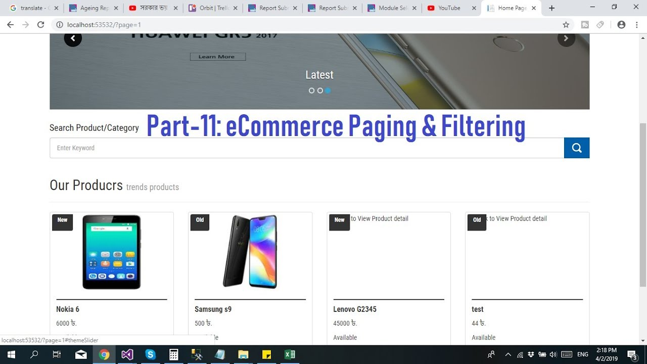 Part-11: eCommerce Paging Filtering with Entity Framework using ASP NET MVC  | Razor Paging
