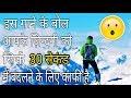 Aashayein whatsapp status||Iqbal||Aashayein whatsapp status video Whatsapp Status Video Download Free