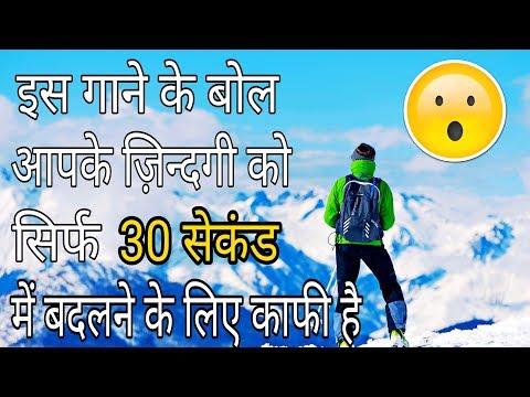 Aashayein whatsapp status||Iqbal||Aashayein whatsapp status video