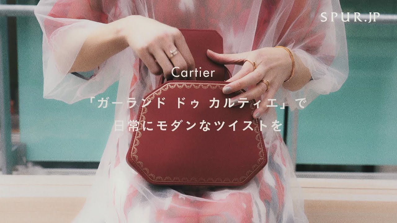 best loved b6fee 2162e 【CARTIER】メゾンのエスプリを体現するジュエリーボックスがバッグに!