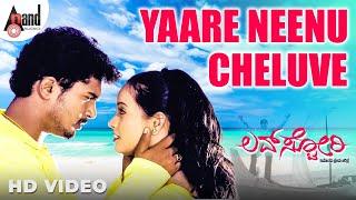 "Love Story | ""Yaare Neenu Cheluve"" | Mayur Patel,Tanu Rai, Vindhya | New Kannada"