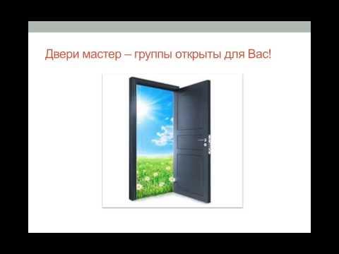Санаторий Электра Гранд Байкал