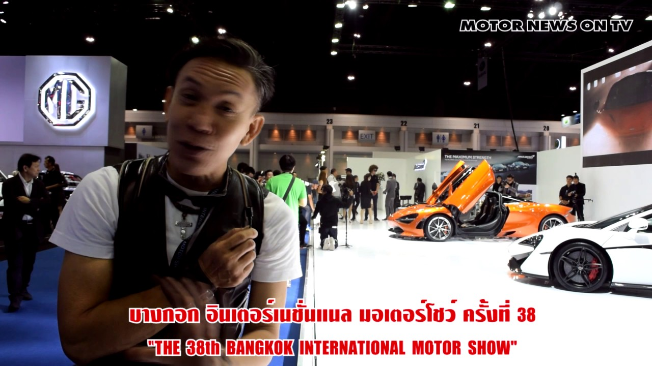 Motor news on tv for How to watch motors tv online