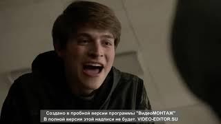 Избиение Лиама  Сериал Волчонок 6 Сезон 14 Серия