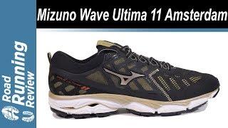Mizuno Wave Ultima 11 Amsterdam Review | Correr puede ser un arte