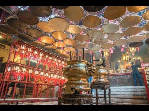Man Mo Temple (Man Mo Miu) off Hollywood Road in Sheung Wan, Hong Kong