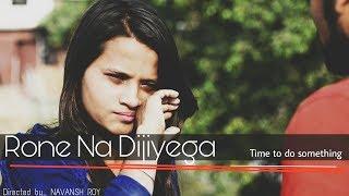 Rone Na Dijiyega   sad love story   Jaan Tere Naam   Kumar Sanu   Amarabha Banerjee   sad reality