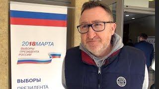Exit poll по выборам президента РФ в Афинах 18 марта 15:00-16:00