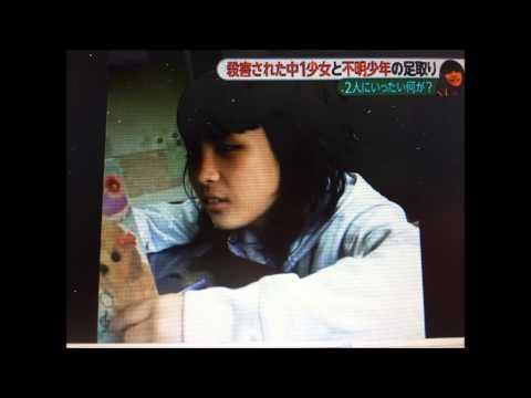大阪・高槻市少女遺体 中1少女と不明少年の姿が防犯カメラに