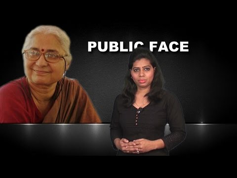 Public Face: समाज सेविका मेधा पाटकर| Exclusive Biopic on social activist Medha Patkar