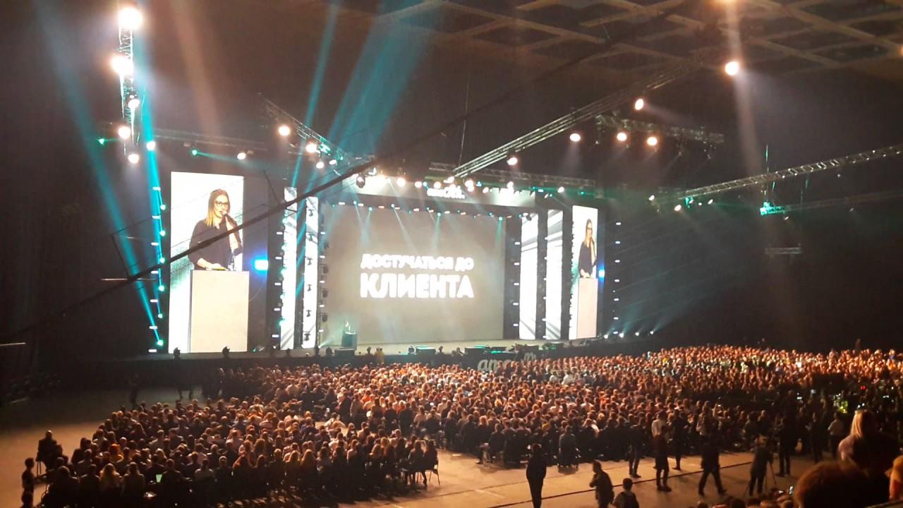 Конференция amocrm 2017 в олимпийском мониторинг битрикса