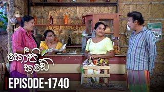 Kopi Kade  | Episode 1740 - (2019-12-14) | ITN Thumbnail