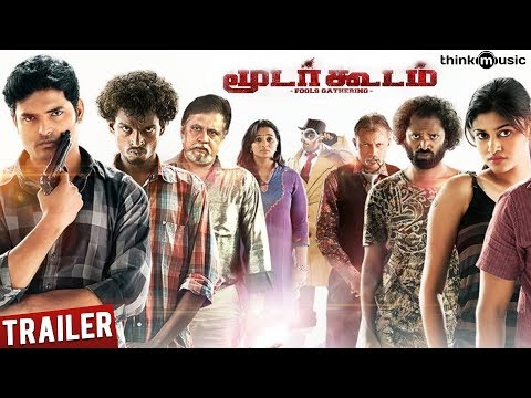 Moodar Koodam Official Theatrical Trailer
