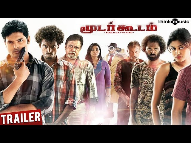 Moodar Koodam Official Theatrical Trailer