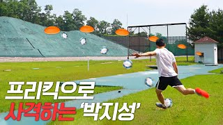 Can J.S Park hit a flying clay pigeon with football? What an accuracy | Shoot for Love