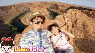 [세계여행] 라임패밀리 미국 어디까지 가봤니? | 캠핑카 여행 홀슈밴드편 |   LimeTube toy review