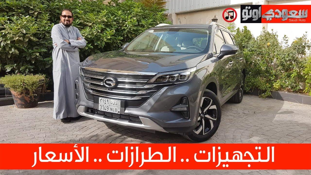 2021 GAC GS5 Test Drive موديل 2021 | تجربة مفصلة | بكر أزهر | سعودي أوتو GS5 جي ايه سي