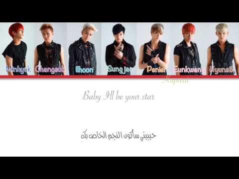 BTOB(비투비) - 별(Star) Arabic Lyrics