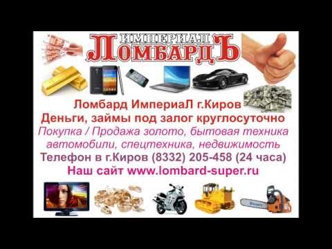 Восточный экспресс банк кредитная