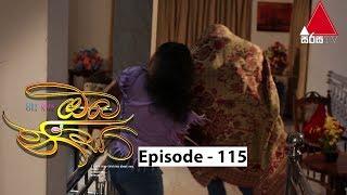 Oba Nisa - Episode 115 | 31st July 2019 Thumbnail