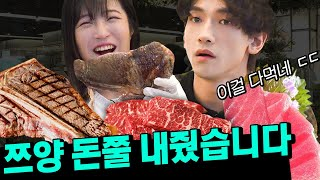 Rain And Mukbang Star Tzuyang Go Crazy At The Supermarket | Season B Season EP.20