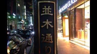 ひとり酒場で/森進一 cover誠次 作詞:吉川静夫 作曲:猪俣公章 1968年...